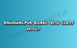 Bahawalpur Board 10th Class Result 2020
