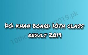 DG Khan Board 10th Class Result 2019