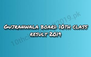 Gujranwala Board 10th Class Result 2019