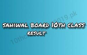 Sahiwal Board 10th Class Result 2020