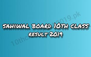 Sahiwal Board 10th Class Result 2019