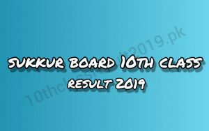 Sukkur Board 10th Class Result 2019 by Roll Number