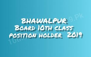 Bahawalpur Board 10th Class Position Holders 2019