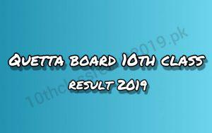 Balochistan Board 10th Class Result 2019