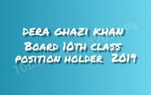 DG Khan Board 10th Class Position Holders 2019