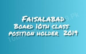 Faisalabad Board 10th Class Position Holders 2019