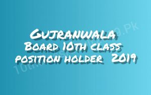 Gujranwala Board 10th Class Position Holders 2019