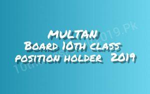 Multan Board 10th Class Position Holders 2019