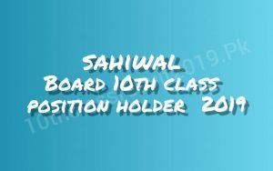 Sahiwal Board 10th Class Position Holders 2019
