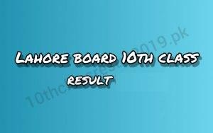 biselahore.com 10th Result 2020