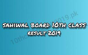 bisesahiwal.edu.pk 10th Class Result 2019