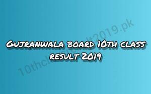 www.bisegrw.edu.pk 10th Class Result 2019