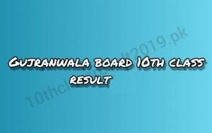 www.bisegrw.edu.pk 10th Class Result 2020