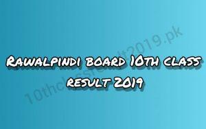 www.biserwp.edu.pk 10th Result 2019