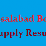 Faisalabad Board Matric Supply Result 2019