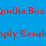 Sargodha Board Matric Supply Result 2019