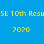 CBSE 10th Result 2020