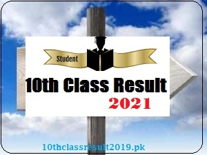 10th Class Result 2021 Search By Name