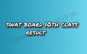 Swat Board Matric Top 20 Result 2021