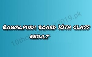10th Class Result 2021 Rawalpindi Board by name