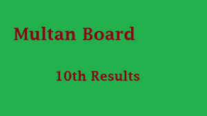 Multan Board 10th Class Result 2021 By Name